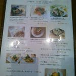 TEA HOUSE laCASA 安城店 -