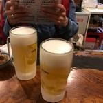 59050350 - 生ビール(550円)