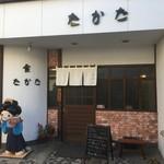 高田食堂 - 工女に人気だった高田食堂