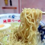 満州王 - 麺リフト