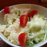 ヒロズキッチン - ポテサラ(ミニ)