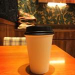 ホノルルコーヒー - マカダミアナッツフレーバーコーヒー