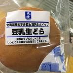 茂蔵 - 生どら