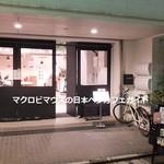 itadaki cafe - 外観