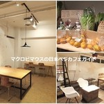 itadaki cafe - 店内