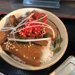 59060501 - 三枚肉丼ハーフアップ