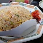 中国亭 - Aセットの焼き飯
