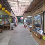 59061659 - 袋田の滝から一番近い茶店です。