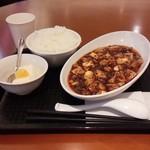 59062747 - 陳麻婆豆腐 750円 + Dセット(ご飯、デザート)150円=900円