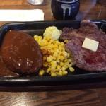 オープンキッチン然 - ハンバーグ&ステーキセット