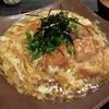 浜亭 - 料理写真:あんかけカツ丼