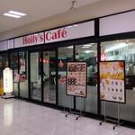 ホリーズカフェ イオン西大津店 - 店入口