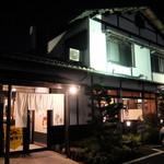 浜亭 - 店入口