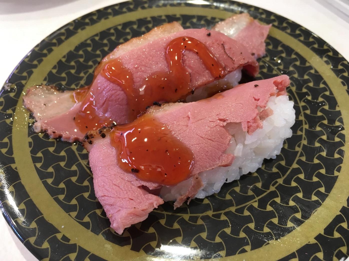はま寿司 洲本店