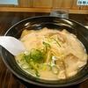威風堂々 - 料理写真:チャーシュー麺