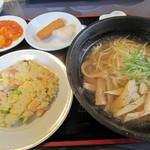 シロクマ - 「選べる麺セット」鶏塩ラーメン+五目チャーハン(ハーフ)