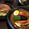 しっぽ - 料理写真:グリルドチキンカレー