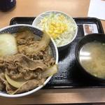 吉野家 - 牛丼並+サラダセット_2016年11月