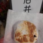 岩井本店 - 料理写真:焼き大福