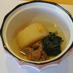 山志田 - 牛すじと大根の煮物
