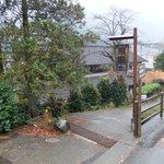 5907675 - 合掌村側から見た外観