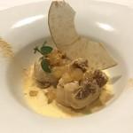 59070267 - 安納芋スープ きな粉ムース キャラメルアイス