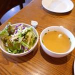 59071501 - セットのサラダとスープ