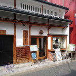 なら泉勇斎 - 奈良の29蔵、120種の地酒が試飲できる「なら泉勇斎 」