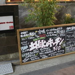 tachihikokicchinsanichimaru -