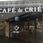 カフェ・ド・クリエ -