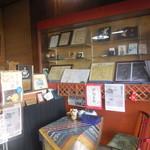 井本菓子店 - 店内