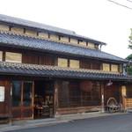 冨田酒店 -