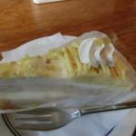 シーガル - マロンケーキ