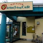 サンドイッチ工房 victory cafe - 外観