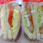 サンドイッチ工房 victory cafe - ヘルシーエッグと海老たっぷりカツサンド