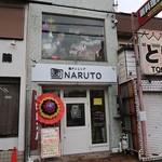 59077469 - 麺ダイニング NARUTO