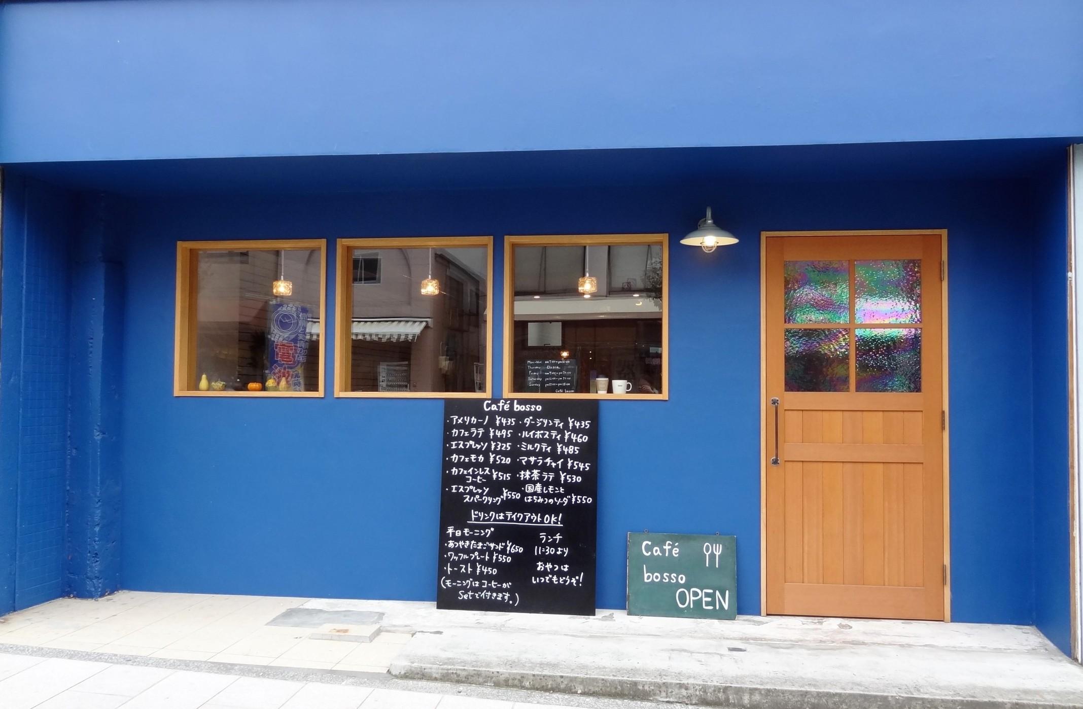 Cafe bosso
