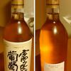 富良野市ぶどう果樹研究所 売店 - ドリンク写真:ふらのワイン工場限定ラベル(1,281円税込)