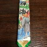59080431 - 禅海 650円