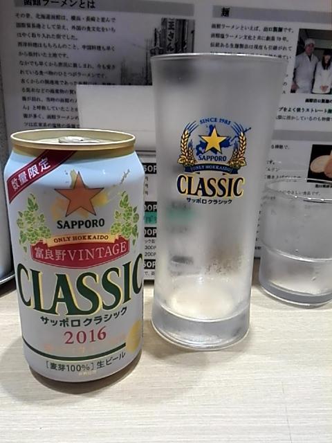 函館塩ラーメン 五稜郭 - サッポロクラシック富良野¥500