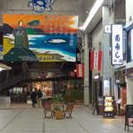 菊寿司 本店 - 龍馬のふるさと・高知。大丸デパートの近くにある「菊寿し本店」