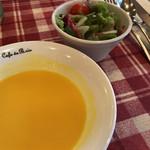 ビストロ・カフェ・ド・パリ - ★★★☆ ランチスープ