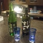 ゆふいん湯めぐりホテル 山光園 - 一階のラウンジでは大分のお酒をセルフで試飲できます