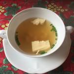 風 - 湯葉と豆のコンソメスープ