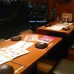 地酒とそば・京風おでん 三間堂 - [内観] 店内 テーブル席 ②