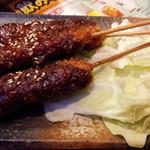 赤から - コース料理A 味噌カツ串
