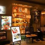 縄寿司 - お店 外観
