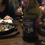 鶏と野菜のワイン食堂 トサカ -