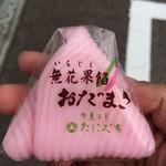 59089172 - おだまき(いちじく餡)。