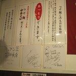 なおじ - 店内壁には説明書きやサイン色紙が。